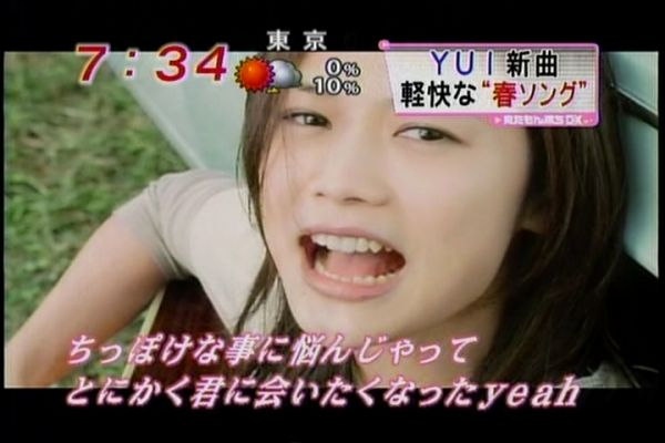 YUI Lough away 5