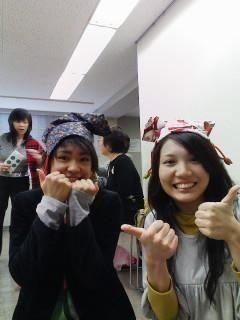 me and yoshiko