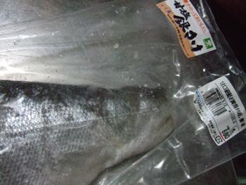 銀鮭切り身値段