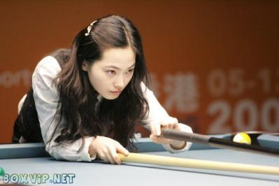 Korean Billiard Hottie Yu Ram Cha 車由蘭, female athlete, BoxVip-3