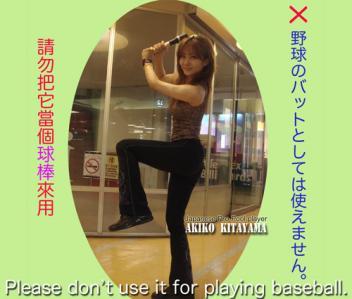 Baseball_20120402060503.jpg