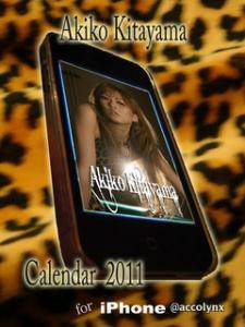 i-phone-Akiko.jpg