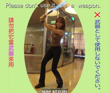 weapon.jpg