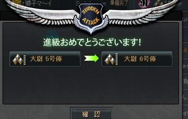 2011y05m19d_145608758.jpg