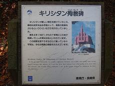 IMG_6071-unzen.jpg