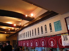 IMG_6405-kumamoto.jpg