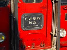 IMG_6447-jiaku.jpg