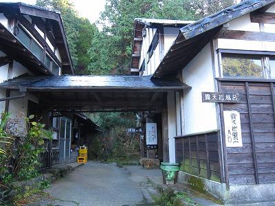IMG_6657-jigokufuro.jpg