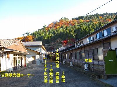 IMG_6658m-jigokufuro.jpg