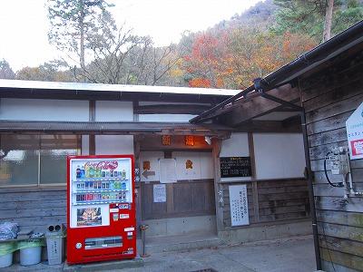 IMG_6669-jigokuofuro.jpg