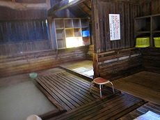 IMG_6731-jigokufuro.jpg