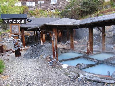 IMG_6965-jigokufuro.jpg