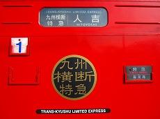 IMG_7063-jiaku.jpg
