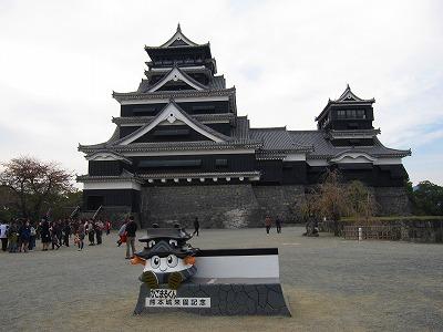 IMG_7158-kumamotojyou.jpg