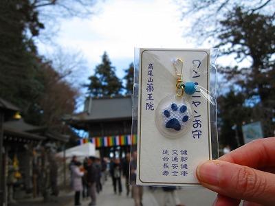 IMG_7494-takaohatu1.jpg