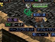 Dec06_Drop02.jpg