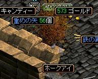 Dec06_Drop03.jpg