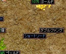 Dec06_Drop06.jpg