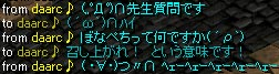 Dec06_chat05.jpg