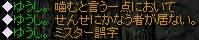 Dec06_chat07.jpg