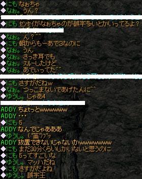 Dec06_chat08.jpg