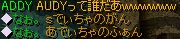 Dec06_chat12.jpg