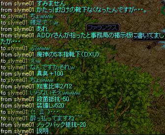 Dec12_chat01.jpg