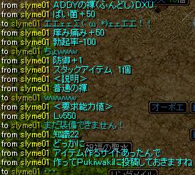 Dec12_chat03.jpg