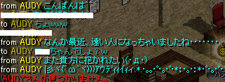 Dec12_chat10.jpg