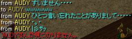 Dec12_chat11.jpg