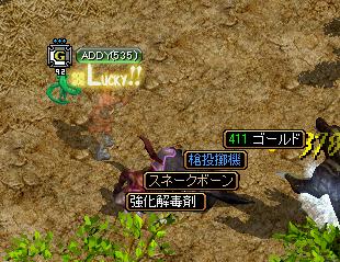 Dec12_drop01.jpg