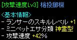 Dec12_drop06.jpg