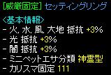 Dec12_drop12.jpg