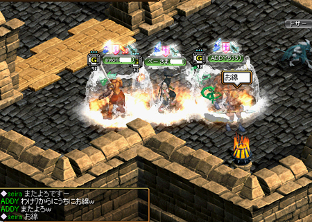 Dec12_himitsu02_20071213135615.jpg