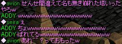 Dec12_himitsu03.jpg