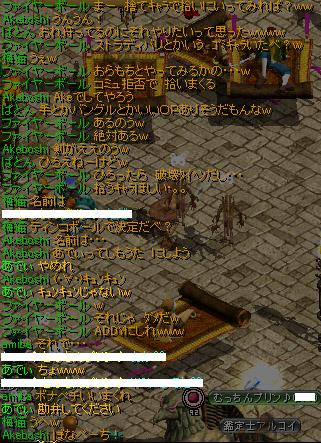 Feb29_chat01.jpg