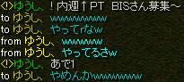 Feb29_chat10.jpg
