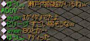 Nov11_Chat02.jpg