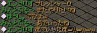 Nov11_Chat05.jpg