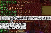 Nov11_Chat06.jpg