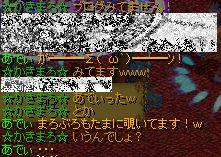 Nov11_Chat07.jpg