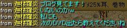 Nov11_Chat09.jpg