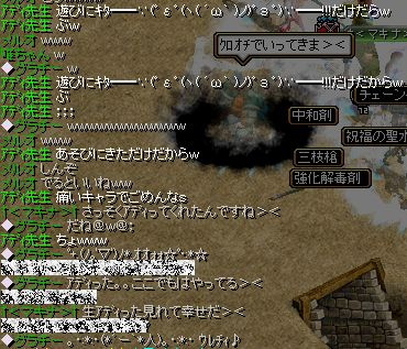 Nov11_Chat12.jpg