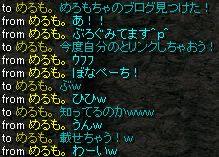 Nov11_Chat13.jpg