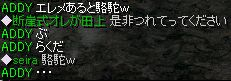 Nov11_Chat14.jpg