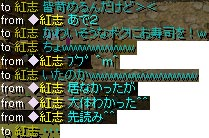 Nov27_Chat01.jpg