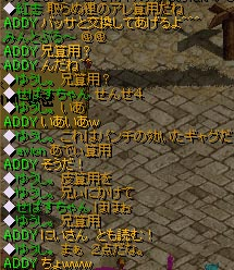 Nov27_Chat02.jpg