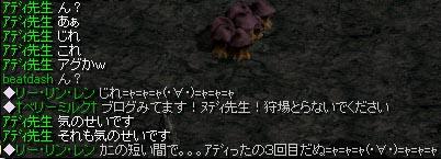 Nov27_Chat03.jpg