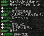 Nov27_Chat04.jpg