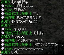 Nov27_Chat05.jpg